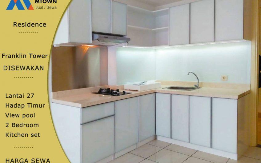 Disewakan Apartemen Serpong MTown Residence 2BR Semi Furnish